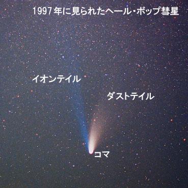 彗星 (航空機)の画像 p1_3