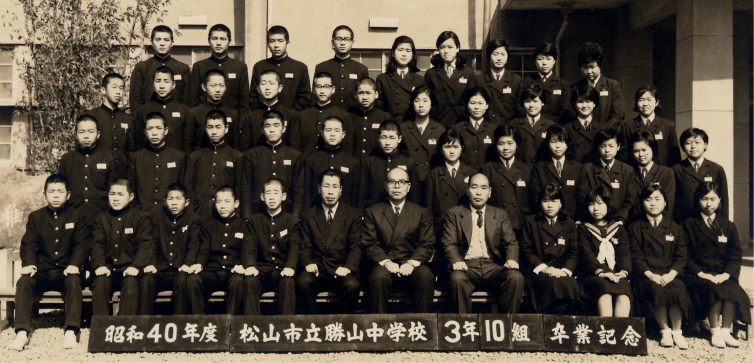 松山市立勝山中学校